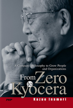 From Zero to Kyocera A Company Philosophy to Grow People and Organizations-電子書籍