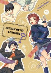Secret of My Uniform (Yaoi Manga), Volume 1