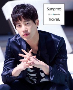 Sungmo Travel.-電子書籍