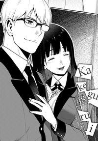 Kakegurui - Compulsive Gambler -, Chapter 48