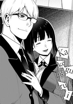 Kakegurui - Compulsive Gambler -, Chapter 48-電子書籍