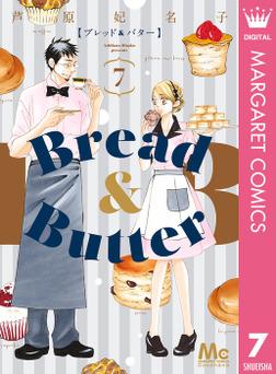 Bread&Butter 7-電子書籍