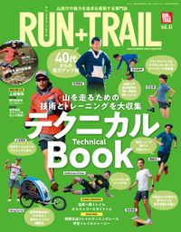 RUN+TRAIL Vol.41
