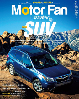Motor Fan illustrated Vol.97-電子書籍