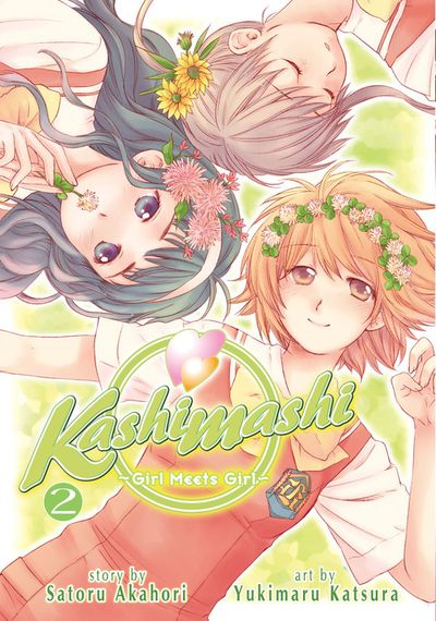 Kashimashi ~Girl Meets Girl~ Vol. 2