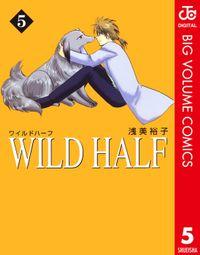 WILD HALF 5