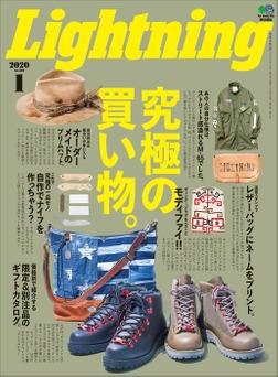 Lightning 2020年1月号 Vol.309-電子書籍