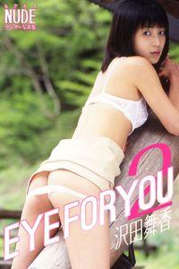 EYE FOR YOU2 沢田舞香