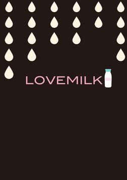 LOVEMILK-電子書籍
