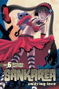 Sankarea 6-電子書籍