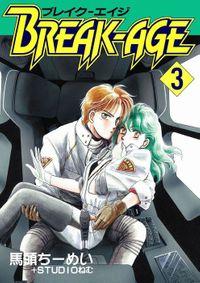 BREAK-AGE(3)