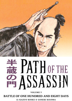 Path of the Assassin Volume 5: Battle of One Hundred and Eight Days-電子書籍