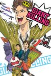 Giant Killing Volume 1