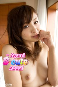 【S-cute】Ayumi #2 ADULT