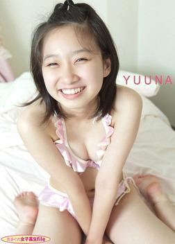 気まぐれ女子高生file ゆうな Vol.02 限界ビキニ!-電子書籍