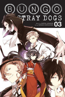 Bungo Stray Dogs, Vol. 3-電子書籍