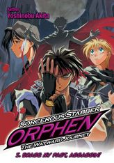 Sorcerous Stabber Orphen: The Wayward Journey Volume 5