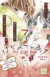 はじめてのキス プチデザ(7)