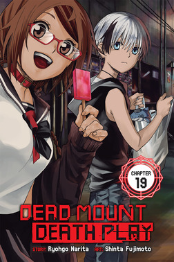 Dead Mount Death Play, Chapter 19-電子書籍