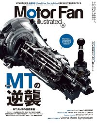 Motor Fan illustrated Vol.105