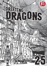 Drifting Dragons Chapter 25