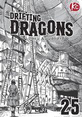 Drifting Dragons Chapter 25