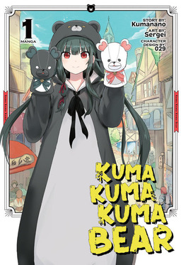 Kuma Kuma Kuma Bear Vol. 1