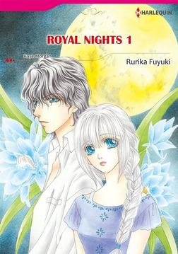 ROYAL NIGHTS 1-電子書籍