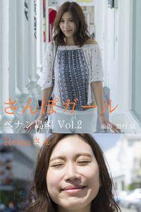 さんぽガール Reinaさん ペナン島編Vol.2