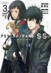 PSYCHO-PASS サイコパス Sinners of the System「Case.3 恩讐の彼方に__」
