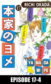 THE YAMADA WIFE, Episode 17-4