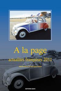 [音声データ付き]時事フランス語 2011年度版