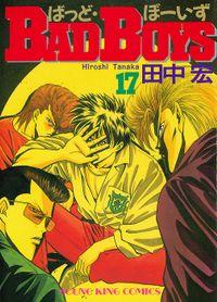 BAD BOYS / 17