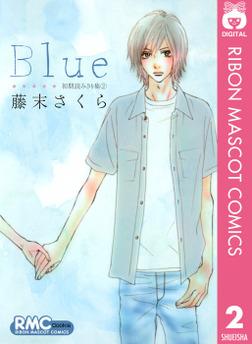 Blue 初期読みきり集 2-電子書籍