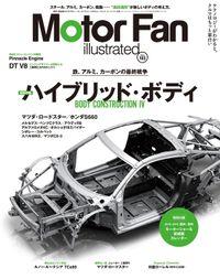 Motor Fan illustrated Vol.103