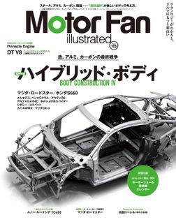 Motor Fan illustrated Vol.103-電子書籍