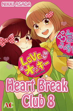Heart Break Club, Volume 8