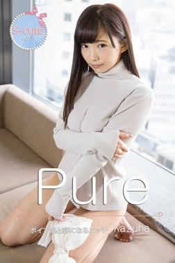 【S-cute】ピュア Kazuha ボイン娘と癖になるエッチ adult-電子書籍