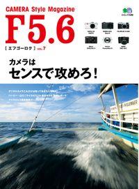 F5.6 VOL.7