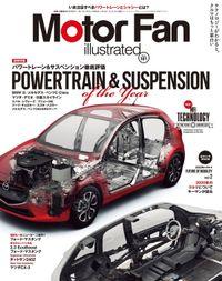Motor Fan illustrated Vol.101