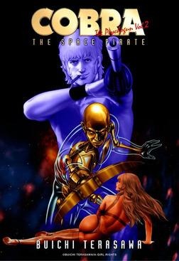 COBRA: The Psychogun Vol.2-電子書籍