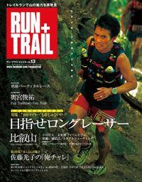 RUN+TRAIL Vol.13