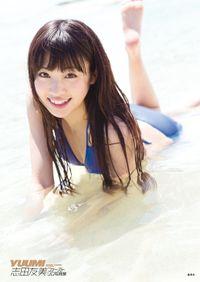 志田友美ファーストソロ写真集「YUUMI」