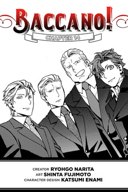 Baccano!, Chapter 14 (manga)-電子書籍