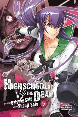 Highschool of the Dead, Vol. 5-電子書籍