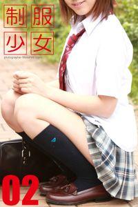 制服少女 02