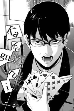 Kakegurui - Compulsive Gambler -, Chapter 27-電子書籍