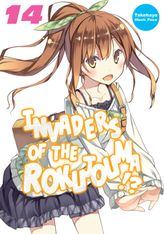 Invaders of the Rokujouma!? Volume 14