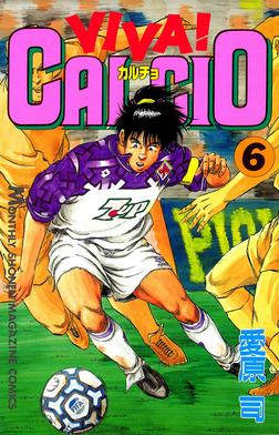 VIVA! CALCIO(6)-電子書籍