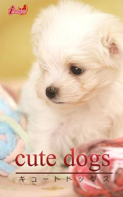 cute dogs32 マルチーズ-電子書籍